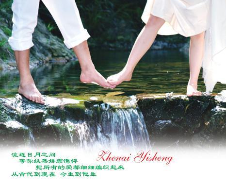 『流年*雨诗吻叶』一起约定,放在心灵此情不渝(组诗)