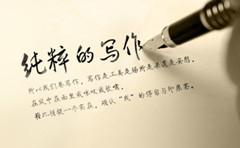 【丁香·祝福丁香】陪护散记(散文)